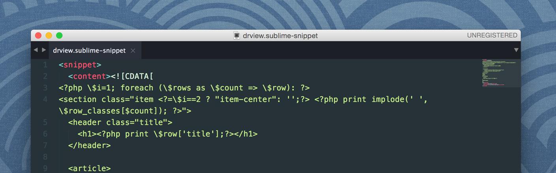 Использование сниппетов в Sublime Text