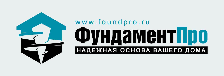 Сайт ФундаментПРО